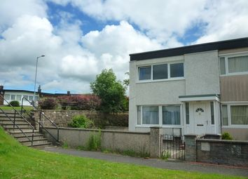 Thumbnail 2 bedroom end terrace house for sale in 17 Fairford Court, Lochside, 9Qu, Dumfries