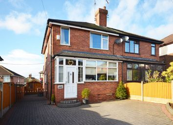 Thumbnail 3 bed semi-detached house for sale in Gibson Place, Meir