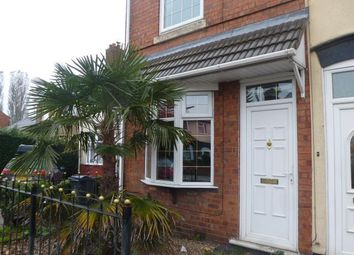 Thumbnail 2 bedroom property to rent in Ashmore Lake Road, Willenhall