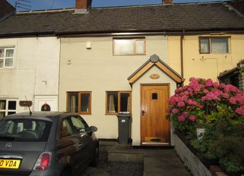 Thumbnail 2 bed cottage to rent in Bow Lane, Leyland