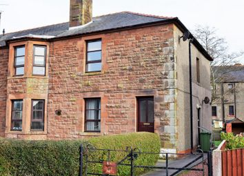 Thumbnail 2 bed flat for sale in 14 Waterfoot Road, Annan, Dumfries & Galloway
