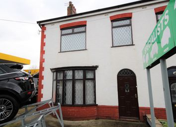 Thumbnail 1 bed flat to rent in Leyland Road, Penwortham, Preston