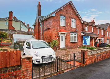 Thumbnail 3 bedroom end terrace house for sale in Cochrane Road, Dudley