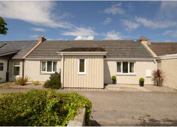 Thumbnail 3 bedroom terraced bungalow for sale in Shop Street, Inver, Tain