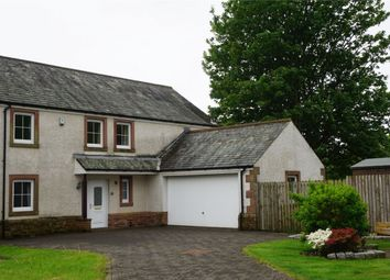 Thumbnail 4 bed detached house to rent in Walkmill Gardens, Wellington, Seascale, Cumbria