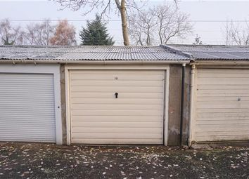 Thumbnail Parking/garage to rent in Corrour Road, Glasgow