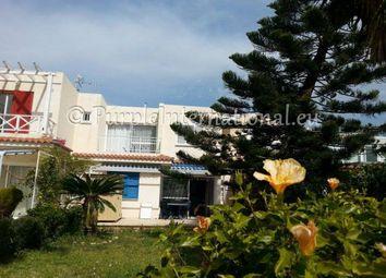 Thumbnail 2 bed apartment for sale in 1, Trikomou - Paphos Area, Kόλπος Των Κοραλλίων - Πάφος, 8575, Cyprus