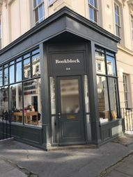 Thumbnail Retail premises to let in 134 Alderney Street, Pimlico, London