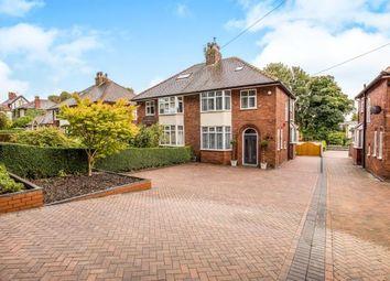 Thumbnail 4 bedroom semi-detached house for sale in Egerton Road, Ashton, Preston, Lancashire