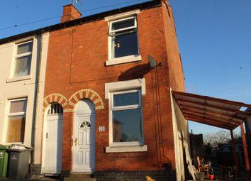 Thumbnail 2 bed end terrace house for sale in Larkhill, Kidderminster