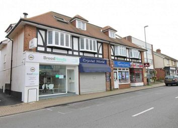 Thumbnail Retail premises to let in Christchurch, Dorset
