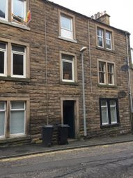 Thumbnail 1 bed terraced house to rent in Allars Bank, Hawick