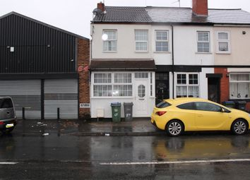 Thumbnail 2 bed end terrace house for sale in Bridge Road, Tipton