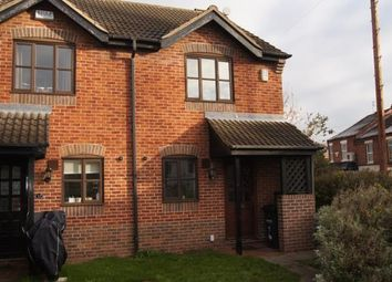 Thumbnail 2 bed end terrace house for sale in Cameo Close, Colwick, Nottingham