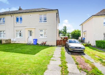 2 bed flat for sale in Hopes Avenue, Dalmellington KA6