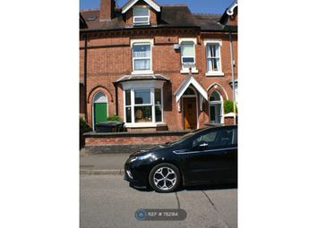 Thumbnail Room to rent in Lonsdale Road, Birmingham