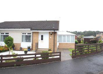 Thumbnail 2 bed bungalow for sale in Primrose Place, Eliburn, Livingston, West Lothian