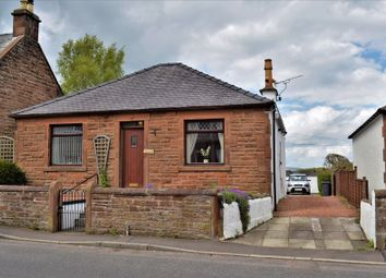 Thumbnail 2 bed cottage for sale in Sunnybrae, 137 Lockerbie Road, Dumfries, Dumfries & Galloway