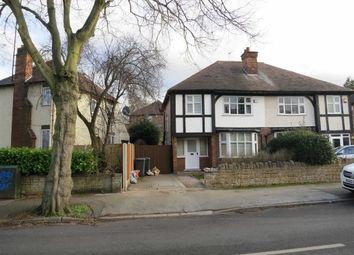Thumbnail 3 bed semi-detached house to rent in Grange Road, Woodthorpe, Nottingham