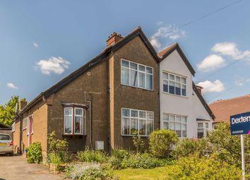 2 bed semi-detached house for sale in Elmbridge Avenue, Berrylands, Surbiton KT5