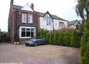 Thumbnail 4 bed semi-detached house for sale in 48, Moughland Lane, Runcorn, Cheshire
