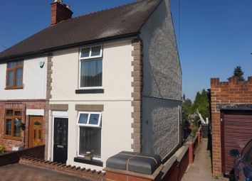 Thumbnail 2 bed semi-detached house for sale in Dordon Road, Tamworth