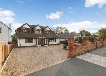 Thumbnail 5 bed detached house for sale in Kevington Drive, Chislehurst