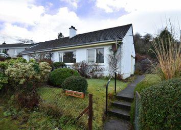 Thumbnail 1 bed semi-detached bungalow for sale in 9 Cnoc A'Challtuinn, Clachan Seil, Oban