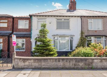 Photo of Meredale Road, Mossley Hill, Liverpool L18
