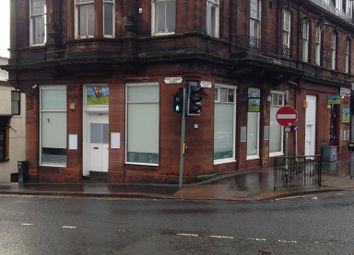 Thumbnail Retail premises for sale in West George Street, Kilmarnock