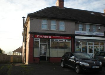 Thumbnail Retail premises to let in Blackstone Avenue, Bradford
