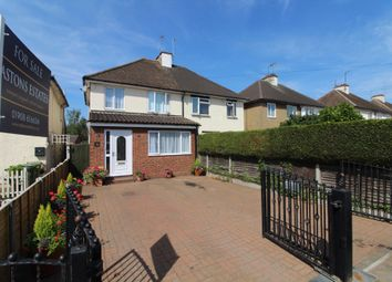 Thumbnail 3 bedroom semi-detached house for sale in London Road, Newport Pagnell, Buckinghamshire