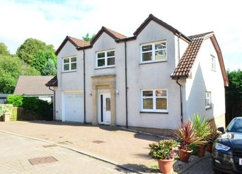 Thumbnail 6 bed detached house for sale in Croftbank Gate, Bothwell, Glasgow