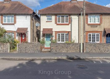 Thumbnail 3 bed semi-detached house for sale in Cromwell Road, Hertford