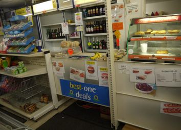 Thumbnail Retail premises for sale in Off License & Convenience YO8, Thorpe Willoughby, North Yorkshire