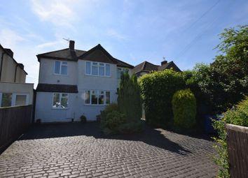 Thumbnail 5 bed detached house for sale in Banbury Road, Kidlington