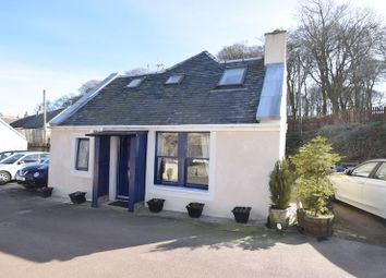Thumbnail 2 bed cottage for sale in 49 Ramsay Road, Leadhills, By Biggar