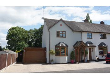 Thumbnail 2 bed end terrace house for sale in Jenks Avenue, Stourbridge