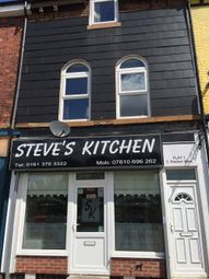 Thumbnail Commercial property to let in Station View, Droylsden, Manchester
