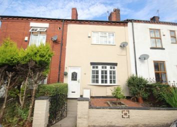 Thumbnail 2 bed terraced house to rent in Vicars Hall Lane, Boothstown, Manchester