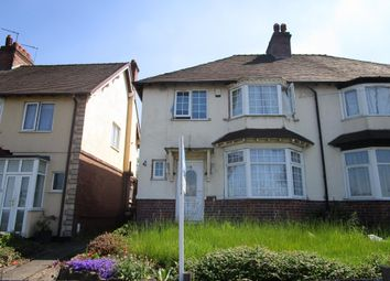Thumbnail 3 bedroom semi-detached house to rent in Birmingham Road, Dudley