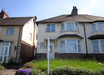 Thumbnail 3 bedroom semi-detached house to rent in Birmingham Road, Dudley