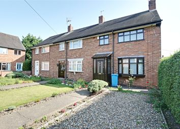 2 bed end terrace house for sale in Thearne Close, Alexandra Road, Hull, East Yorkshire HU5