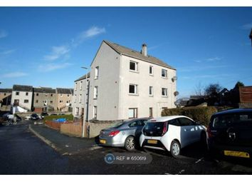 Thumbnail 2 bed flat to rent in Kingsland Avenue, Selkirk