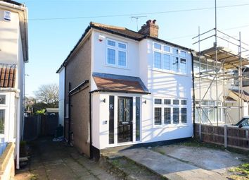 Thumbnail 3 bed end terrace house for sale in Norfolk Road, Upminster, Essex