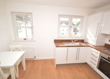 Thumbnail 1 bed flat for sale in Endrick Court, Larbert