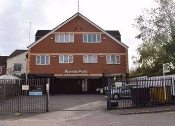 Thumbnail 2 bed flat to rent in The Business Centre, Ross Road, Weedon Road Industrial Estate, Northampton