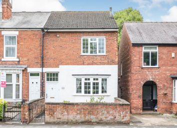 Thumbnail 3 bed end terrace house for sale in West Carr Road, Retford