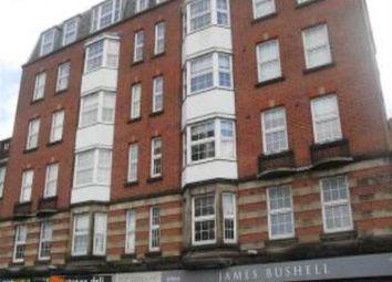 Thumbnail 3 bedroom flat to rent in Cropthorne Court, Edgbaston, Birmingham