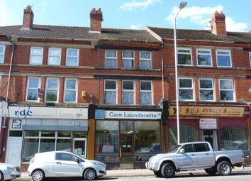 Thumbnail Commercial property for sale in Bebington Road, Tranmere, Birkenhead